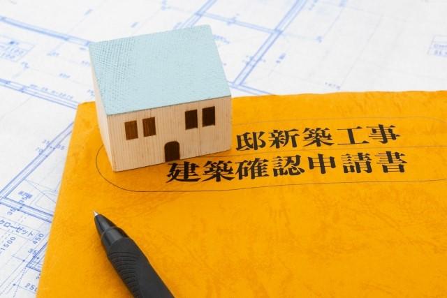 ③建築協定のある土地での建築手続きについて